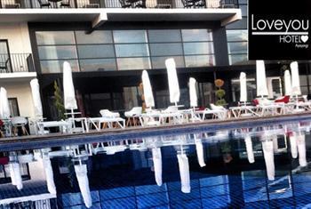�e�me Ayayorgi Loveyou Hotel'de Serinletici Bir Mola! Havuz Giri�i+1 Soft ��ecek 30 TL Yerine 10 TL!