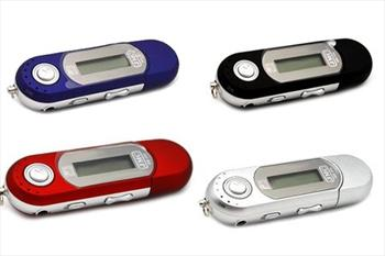 Radyolu MP3 Player 12,90 TL