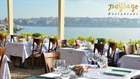 Kalam�� Paysage Restaurant'ta Her Pazar Binbir �e�it Serpme Kahvalt� Keyfi!