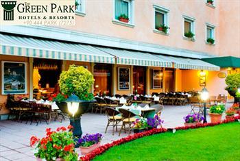Green Park Merter Hotel'de G�neydo�u ve Do�u Anadolu'nun Se�kin Lezzetlerinden Olu�an Enfes Bah�e Men�s� 70 TL Yerine 54,90 TL!