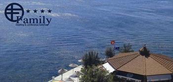 Selimpa�a Otel Family'de 2 Ki�ilik Denize Sifir Konaklama!