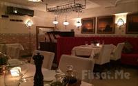 Tarihi Semtte Sultanahmet Fuego Restaurant'ta Sınırsız Çay Eşliğinde Kahvaltı Keyfi Sadece 14.90 TL!