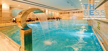 The Ness Thermal Spa Convention Hotel'de Havuz, Hamam, Sauna!
