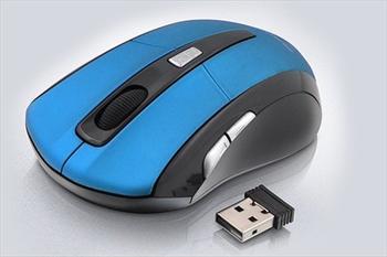 Cyber Kablosuz Mouse 12,9 TL