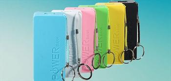 Akilli Telefonlar �le Uyumlu Mobile World Powerbank Harici Batarya!