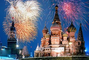 CELO TUR'dan V�ZES�Z Beyaz Rusya Belarus Turu!THY �le 4 G�nl�k Ula��m, Konaklama, Rehberlik Dahil 3500 TL Yerine 1250 TL! EKSTRA �CRET YOK!