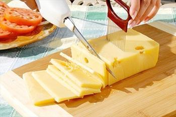 Otomatik Et ve Sebze Kesme B��a�� Cordless Knife Seti 32,9 TL