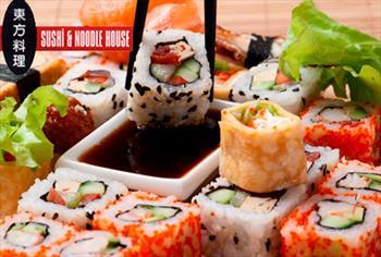 Uzakdo�u yemeklerinin Te�vikiye'deki en g�zde adresi Sushi & Noodle House'da 24 par�al�k Sushi men� 52 TL yerine 20 TL!