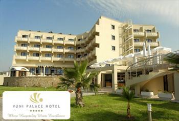 K�br�s Vuni Palace Hotel&Casino'da 3 GECE YARIM PANS�YON konaklama,transfer ki�i ba�� 519 TL!