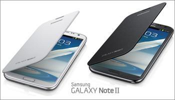 Samsung Galaxy Note 2 Flip Cover ile hem �ok ��k hem de �ok sa�lam! Galaxy Note 2 Flip Cover 80 TL yerine %76 grupfoni f�rsat�yla sadece 19,90 TL!