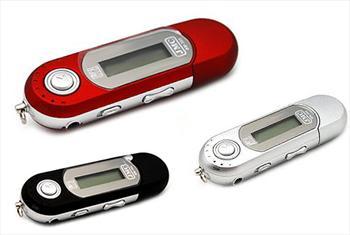MP3 PLayer Ses Kay�t Radyo, T�m T�rkiye'ye Kargo �mkan� �le 24,90 TL Yerine 11,50 TL!