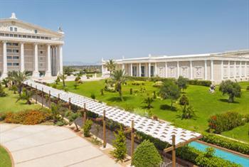 K�br�s Kaya Artemis Resort Hotel & Casino 3 G�n U�AK-Transferler, Tam Pansiyon Plus Konaklama Ki�i Ba�� 687 TL! 4 ve 5 G�N Se�ene�i ile..
