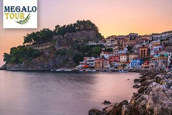Hafta sonunda Yunanistan keyfi! 2 g�n 1 gece konaklamal� Yunanistan Turu Megalo Tour ile 240 TL yerine 99 TL!
