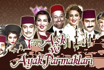 �stanbul Kumpanyas�'ndan E�lenceli ve M�zikli A�k ve Ayak Parmaklar� adl� tiyatro oyununa biletler 40 TL yerine 19,90 TL!