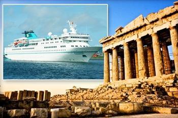 Bamtur'dan Cruise Gemisiyle Vizesiz 4 G�n Her �ey Dahil Atina veya Selanik Turu 399 TL! (Y�l Sonuna Kadar Ge�erlidir)