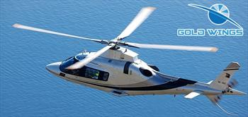 Gold Wings'ten Vip Helikopter Turu (Belek'ten Hareketle)