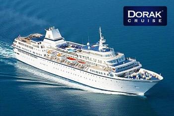 Dorak Tours'dan Aegean Odyssey Cruise Gemisi ile 3 Gece 4 G�n �ift Ki�ilik Vizesiz Mykonos ve Santorini Turu 1728 TL Yerine 798 TL! 4 Farkl� Kabin...
