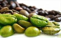 Do�al ve Sa�l�kla Kilo Vermenin Yeni Ad� Ye�il Kahve 50 TL Yerine Sadece 19.90 TL!