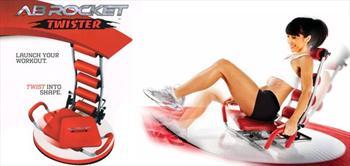 Zinde Bir Hayat ��in: X Fit Ab Rocket Twister Mekik Ve �inav Aleti!