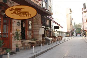 Tarihi Gar'daki Grand Seigneur Hotel Old City'de 2 Ki�i 1 Gece Deniz Manzaral� ya da Standart Odalarda Konaklama ve Kahvalt� F�rsat� 220 TL Yerine 89...