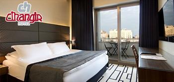 Beyo�lu Cihangir Hotel'de Kahvalti Dahil 2 Ki�ilik Konaklama!