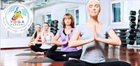 Bağdat Caddesi Yoga Academy'de 1 Ay (4 Ders) Yoga Eğitimi!