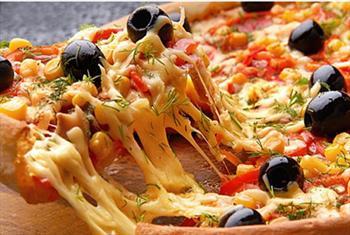 Beylikd�z� Seyido�lu Baklava'dan ��tahlar� Kabartan Enfes Orta Boy Special Pizza ve Kutu Kola 20 TL Yerine 12 TL'den Ba�layan Fiyatlarla!