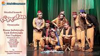 Tarık Şerbetçioğlu'nun yönettiği Müzikal Komedi Çöpçatan'a Biletler!