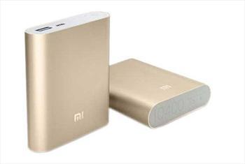 T�m cihazlar�n�z� �arj edebilece�iniz �CRETS�Z Kargo ile Xiaomi PowerBank 10400 mAh 149 TL yerine 69,90 TL!