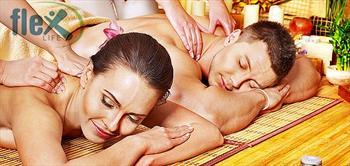 Seyhan Flex Life Spa'da Kadinlara Ve Erkeklere �zel Masajlar!