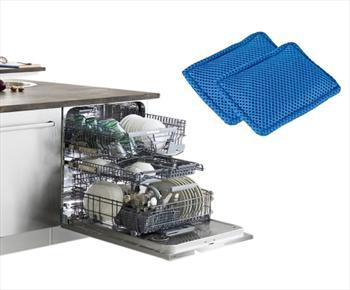 Ecobag �le Tam Bin Y�kama Yapabilirsiniz..Bula��k Y�kama Pedi Sadece 9,90TL (20.06.2012)