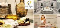 Life Style Spa Dedeman Bostanci'da Hamam Ve Kese & K�p�k Masaji!