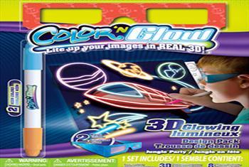 �ocuklar�n�z�n hayal g�c�n�n s�n�rlar�n� zorlayan 3D Sihirli Boya Kalemi (3D Magic Color Glow) ve G�zl��� 65 TL yerine 18,50 TL!