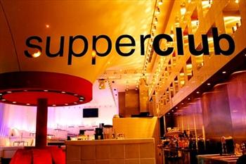 Supperclub'ta Ak�am Yeme�i ve Performans G�sterileri E�li�inde E�lence 69 TL