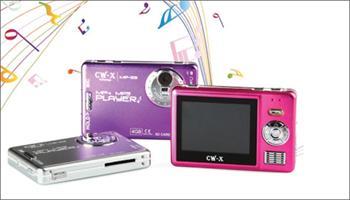 M�zi�in ritmini ruhunuzda hissedin! 2 GB Mini MP3 Player 17,50 TL, 4 GB MP3 & MP4 �alar 44,90 TL, Video ve Kamera �zellikli 4 GB MP4 & MP5 �alar...