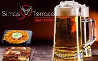 Sarıyer Simas Terrace Cafe Restaurant'ta Boğaza Manzarası Eşliğinde 2 Kişilik Bar Bira Menüsü 90 TL yerine 69 TL