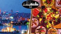 Süleymaniye Yeditepe Teras Cafe'de Sınırsız Çay Eşliğinde Diyarbakır Köy Kahvaltısı!