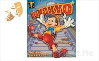 Dünya Çocuk Edebiyatının Başyapıtlarından 'Pinokyo Macerası' Müzikli Çocuk Tiyatro Oyun Bileti 40 TL Yerine 28 TL
