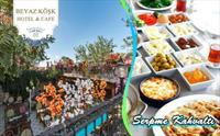 Beyaz Köşk Hotel ve Cafe Fatih'de Serpme Kahvaltı Keyfi 30 TL yerine 19.90 TL'den Başlayan Fiyatlarla