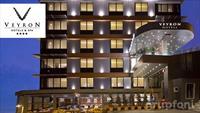 Gayrettepe Veyron Hotels Spa'da Masaj Ve SPA Kullanımı 79 TL'den Başlayan Fiyatlarla!