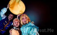 İnteraktif Komedi Shakespeare'in Bütün Eserleri Tiyatro Oyun Bileti 60 TL yerine 35 TL